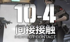 10-4 Indirect Contact İndir Yükle