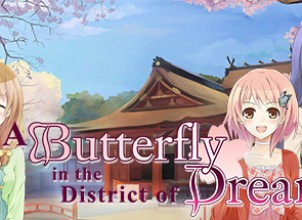 A Butterfly in the District of Dreams İndir Yükle