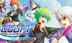 Acceleration of SUGURI X-Edition HD İndir Yükle