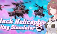 Attack Helicopter Dating Simulator İndir Yükle