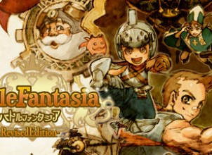 Battle Fantasia -Revised Edition- İndir Yükle