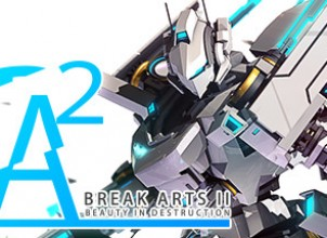 BREAK ARTS II İndir Yükle