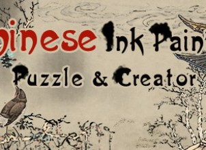 Chinese Ink Painting Puzzle & Creator / 國畫拼圖創作家 İndir Yükle