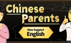 Chinese Parents İndir Yükle