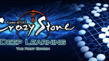 Crazy Stone Deep Learning -The First Edition- İndir Yükle