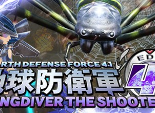 EARTH DEFENSE FORCE 4.1 WINGDIVER THE SHOOTER İndir Yükle