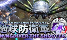 EARTH DEFENSE FORCE SERIES Serisi İndir Yükle