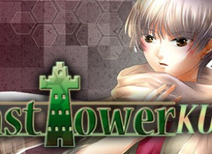 East Tower – Kuon (East Tower Series Vol. 3) İndir Yükle