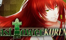 East Tower – Kurenai (East Tower Series Vol. 4) İndir Yükle