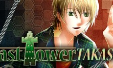 East Tower – Takashi (East Tower Series Vol. 2) İndir Yükle