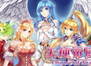 天使帝國四《Empire of Angels IV》 İndir Yükle