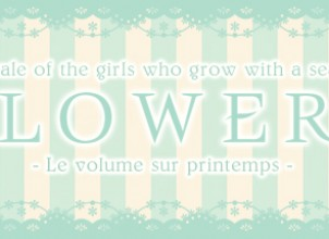 Flowers -Le volume sur printemps- İndir Yükle