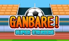 Ganbare! Super Strikers İndir Yükle