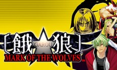 GAROU: MARK OF THE WOLVES İndir Yükle