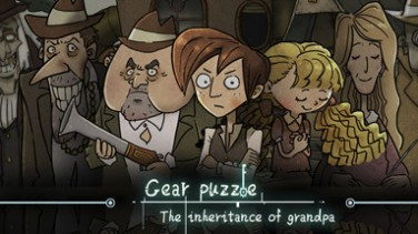 Gear Puzzle: the inheritance of grandpa(齿轮迷局) İndir Yükle