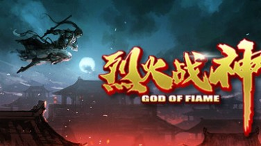 GOD OF FLAME İndir Yükle