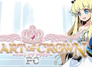 Heart of Crown PC İndir Yükle