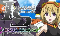 IS -Infinite Stratos- Versus Colors İndir Yükle