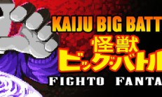 Kaiju Big Battel: Fighto Fantasy İndir Yükle