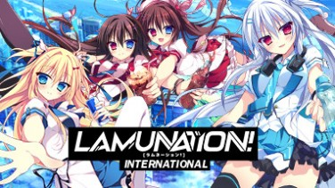 LAMUNATION! -international- İndir Yükle