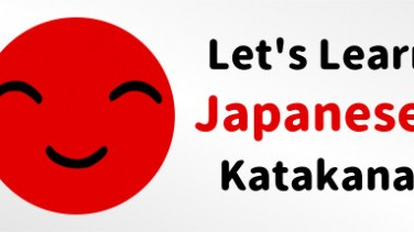 Let's Learn Japanese! Katakana İndir Yükle