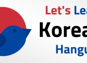 Let's Learn Korean! Hangul İndir Yükle