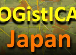 LOGistICAL: Japan İndir Yükle