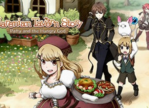 Marenian Tavern Story: Patty and the Hungry God İndir Yükle