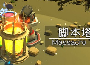 脚本塔防 Massacre  Tower İndir Yükle