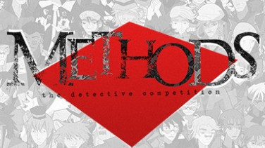 Methods: The Detective Competition İndir Yükle