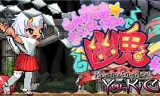 Monster Girls You-ki Chan İndir Yükle