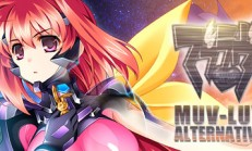 Muv-Luv Alternative İndir Yükle