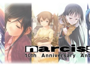 Narcissu 10th Anniversary Anthology Project İndir Yükle