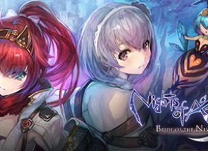 Nights of Azure 2: Bride of the New Moon / よるのないくに2 ~新月の花嫁~ İndir Yükle