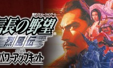NOBUNAGA'S AMBITION: Reppuden with Power Up Kit / 信長の野望・烈風伝 with パワーアップキット İndir Yükle