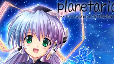 planetarian ~the reverie of a little planet~ İndir Yükle