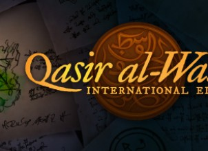 Qasir al-Wasat: International Edition İndir Yükle
