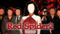 Red Spider2: Exiled İndir Yükle