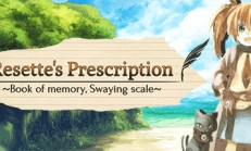 Resette's Prescription ~Book of memory, Swaying scale~ İndir Yükle
