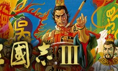 Romance of the Three Kingdoms Ⅲ / 三國志Ⅲ İndir Yükle