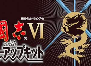 Romance of the Three Kingdoms VI with Power Up Kit / 三國志VI with パワーアップキット İndir Yükle