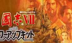 Romance of the Three Kingdoms VII with Power Up Kit / 三國志VII with パワーアップキット İndir Yükle