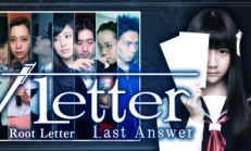 Root Letter Last Answer İndir Yükle