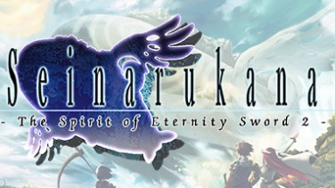 Seinarukana -The Spirit of Eternity Sword 2- İndir Yükle