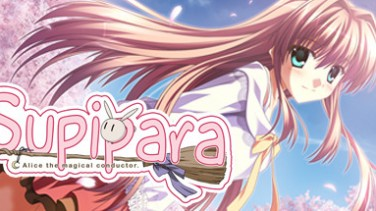 Supipara – Chapter 1 Spring Has Come! İndir Yükle