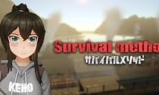 サバイバルメソッド Survival Method İndir Yükle