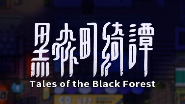 Tales of the Black Forest İndir Yükle