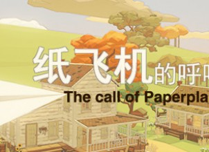 The Call of Paperplane İndir Yükle