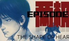 The Shape Of Heart İndir Yükle