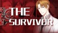 幸存者 / The Survivor İndir Yükle